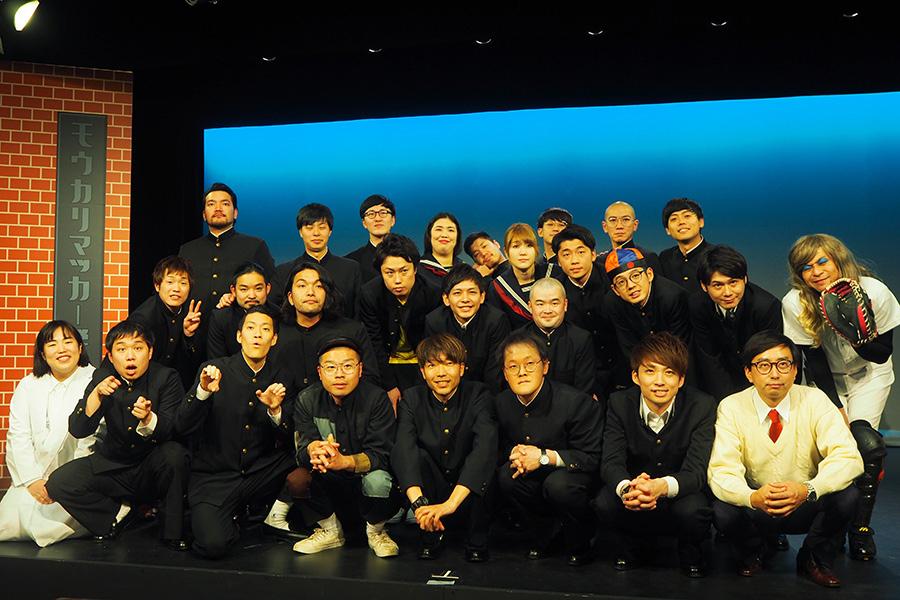 新番組の会見に登場した吉本芸人ら。前列左からゆりやんレトリィバァ、霜降り明星、アキナ、アインシュタイン、おいでやす小田(19日、ポストよしもと)