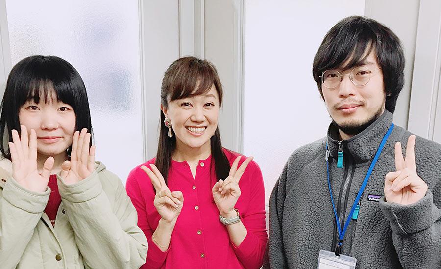 左から、ネクライトーキー・もっさ、DJの寺田有美子、ネクライトーキー・朝日(13日・α−STATIONスタジオ)
