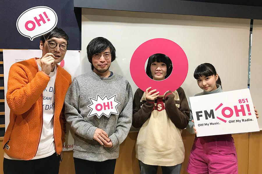 左からDJの遠藤淳、ネクライトーキー(朝日、もっさ)、DJの坂口有望(27日・大阪市内)
