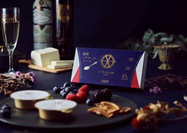 「Q・B・B」を代表とする同社のチーズから派生した新たなチーズスイーツ「濃密レアチーズケーキ」