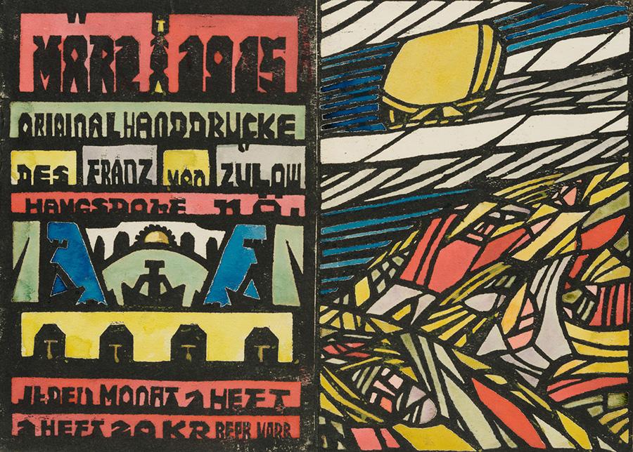 フランツ・フォン・ツューロウ《月刊帳》 1915年3月版 1915年 京都国立近代美術館