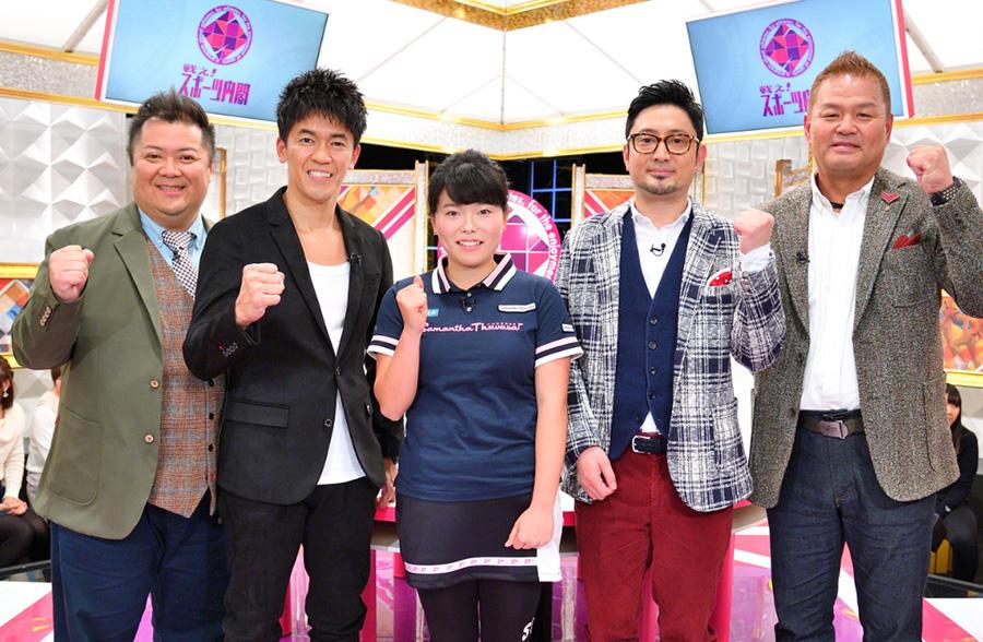 左から、MCのブラマヨ小杉、武井壮、プロゴルファーの勝みなみ、宮本賢二、金村義明