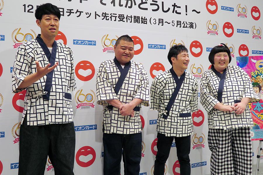 左から、小籔千豊、川畑泰史、すっちー、酒井藍の4座長(10日・大阪市内)