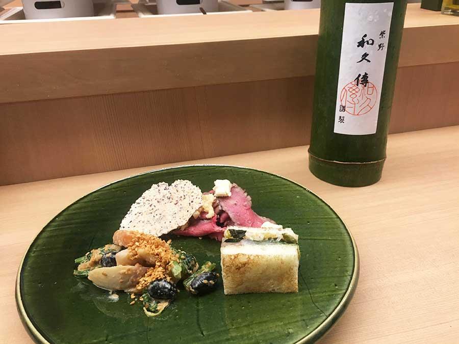 「酒のTASHINAMI」で12月11日まで提供される「紫野和久傳」の「京丹後のテロワール~三種盛~」1944円