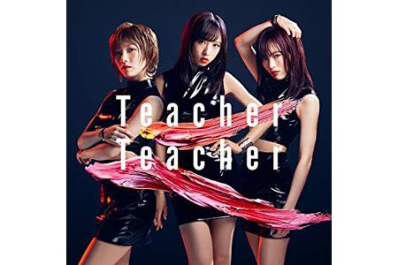 『Teacher Teacher』<Type A>通常盤ジャケット(左から岡田奈々・小栗有以・山本彩)