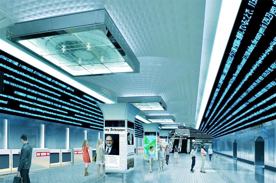 「大阪メトロ」が発表した梅田駅のリニューアルイメージ(20日)