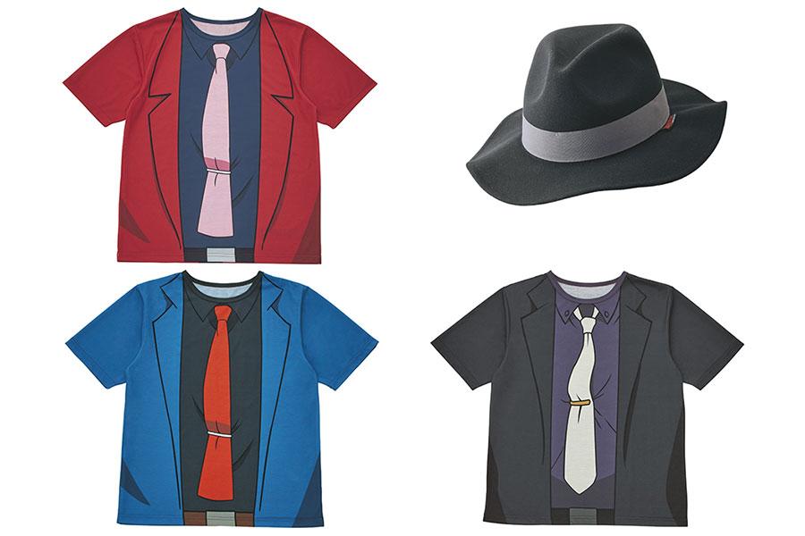 ルパン三世や次元大介のTシャツ、次元のハットなど