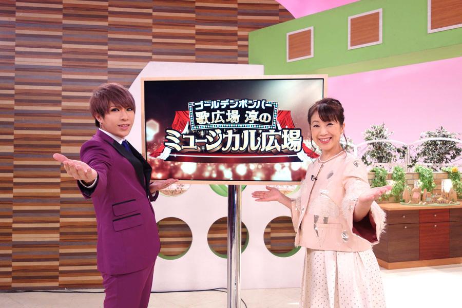 左から歌広場淳、関純子アナウンサー
