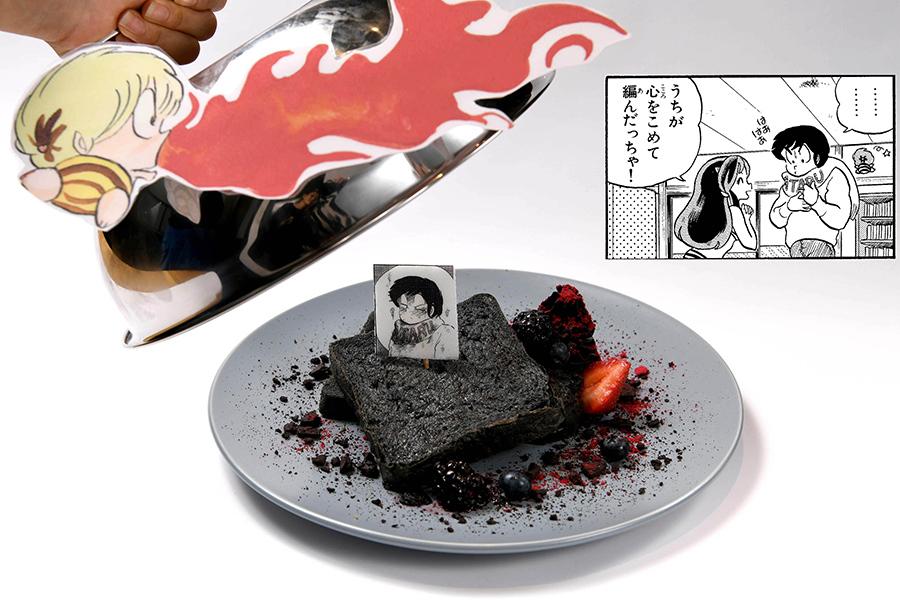 あたるとケンカしたテンちゃんが焦がした「テンちゃんの火災フレンチトースト」(1390円・税抜/ごめんねカード付)