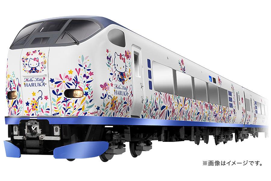 ラッピング列車「ハローキティ はるか」の外装デザインイメージ