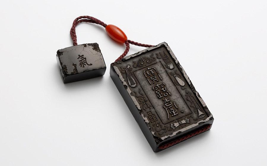 【漆工】柴田是清《古墨形印籠》