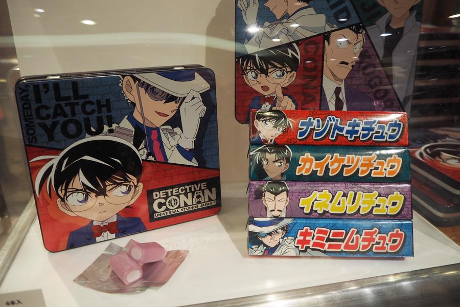 ソフトキャンディ(1300円)※『ユニバーサル・クールジャパン2019』のグッズ
