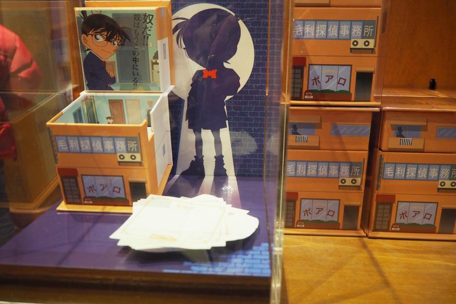 BOXメモ(1600円)