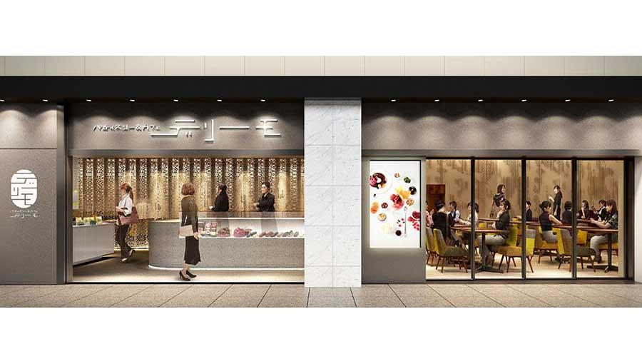 パティスリー&カフェ デリーモ京都のイメージ図