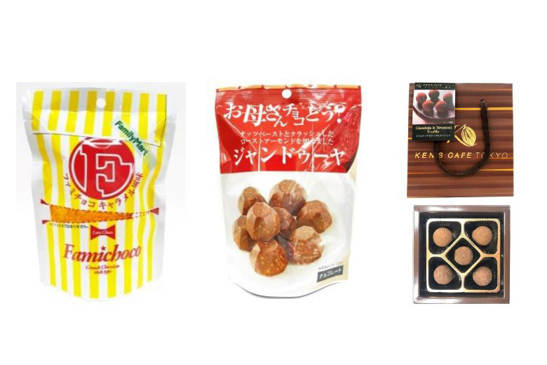 左から「ファミチョコ」(228円)、「お母さんチョコどう?」(228円)、「ケンズカフェ東京トリュフアソート」(600円)