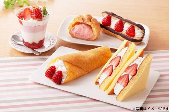「ファミリーマート」のいちごを使用したスイーツ・菓子パン