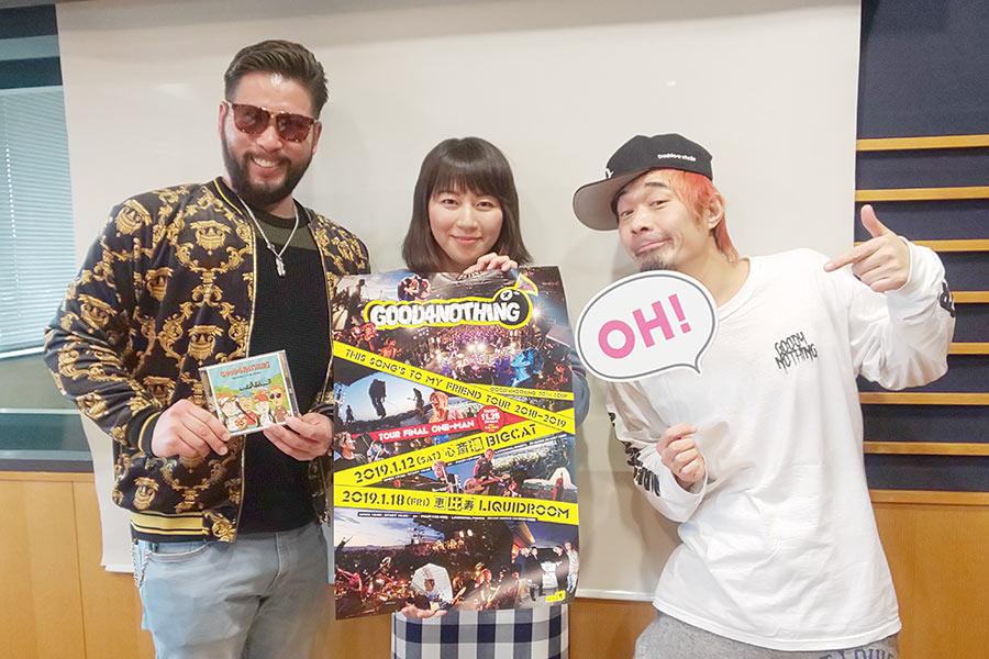 FM OH!『なんMEGA!』にゲスト出演したGOOD4NOTHING。左からSUNE、DJの前田彩名、U-tan(11日・大阪市内)