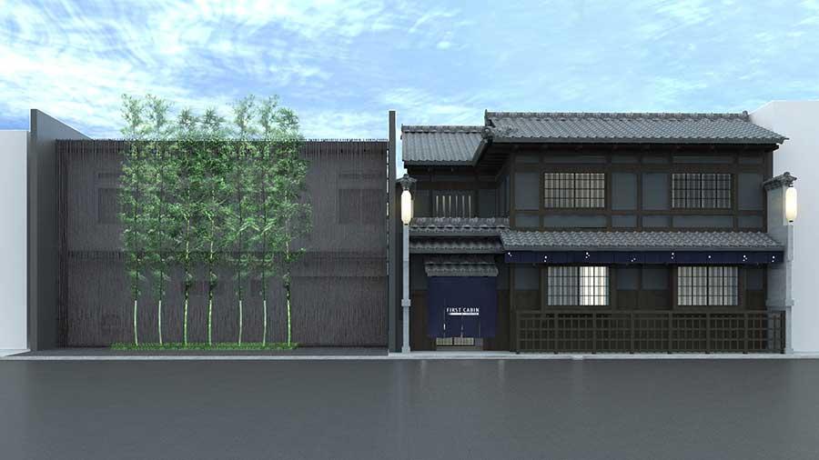 京町家を改修し、増築工事をおこなう予定(イメージ図)