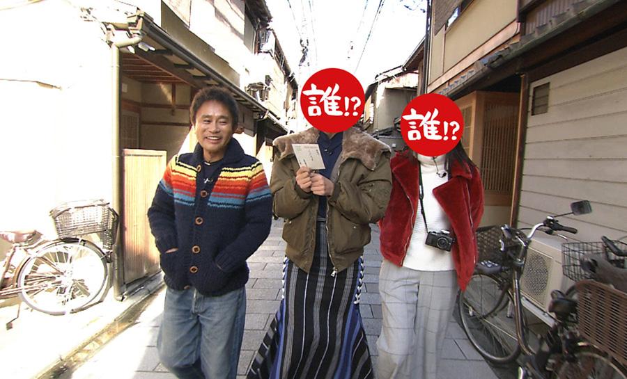 コロッケが大好きな相方と、京都で本当に美味しいコロッケ探し 写真提供:MBS