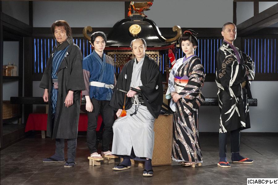 (左から)遠藤憲一、知念侑李、東山紀之、和久井映見、松岡昌宏