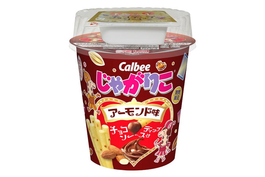 「じゃがりこ アーモンド味(チョコディップソース付)」(321円)