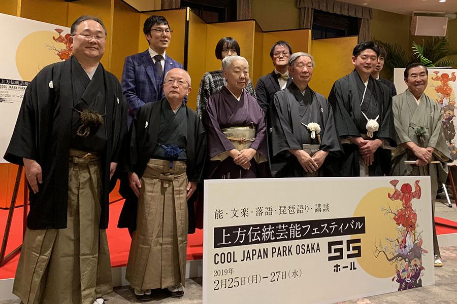 前列左2人目から人間国宝の三島元太郎、奥村旭翠、吉田和生