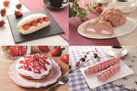 「ローソン」のいちごスイーツ、調理パン、ベーカリー(下段は1月15日から順次発売)