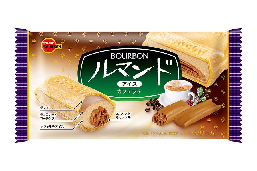 カフェラテ風味の新商品「ルマンドアイスカフェラテ」