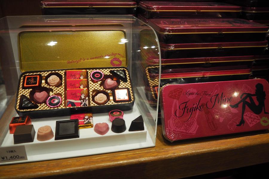 峰不二子チョコレート(1400円)