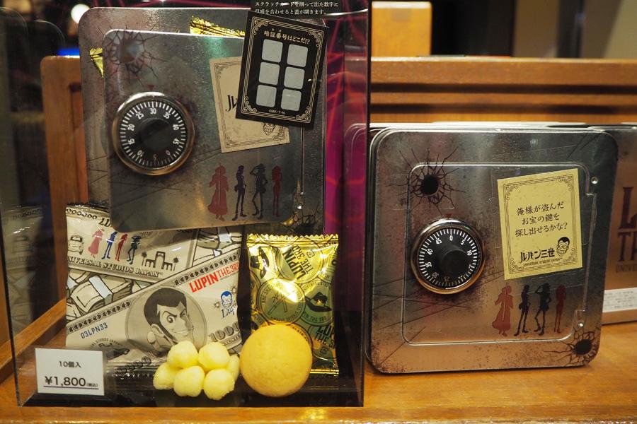 「金庫破り缶アソートスナック」(10個入1800円)