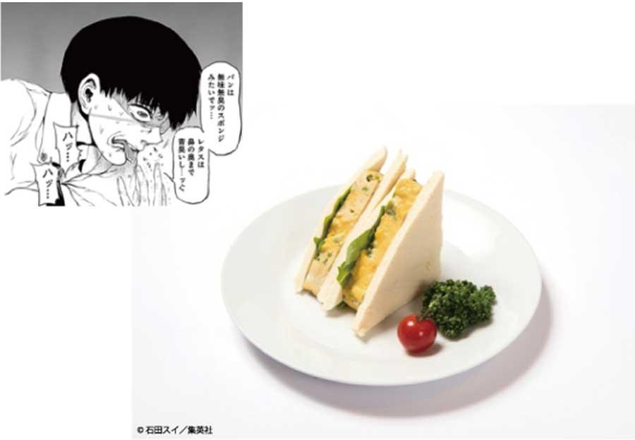 「まずいサンドイッチ(RC値3,000over)」590円。フードまたはデザートを注文の方のみオーダー可