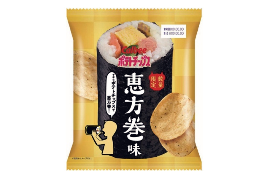 「ポテトチップス 恵方巻味」(178円)