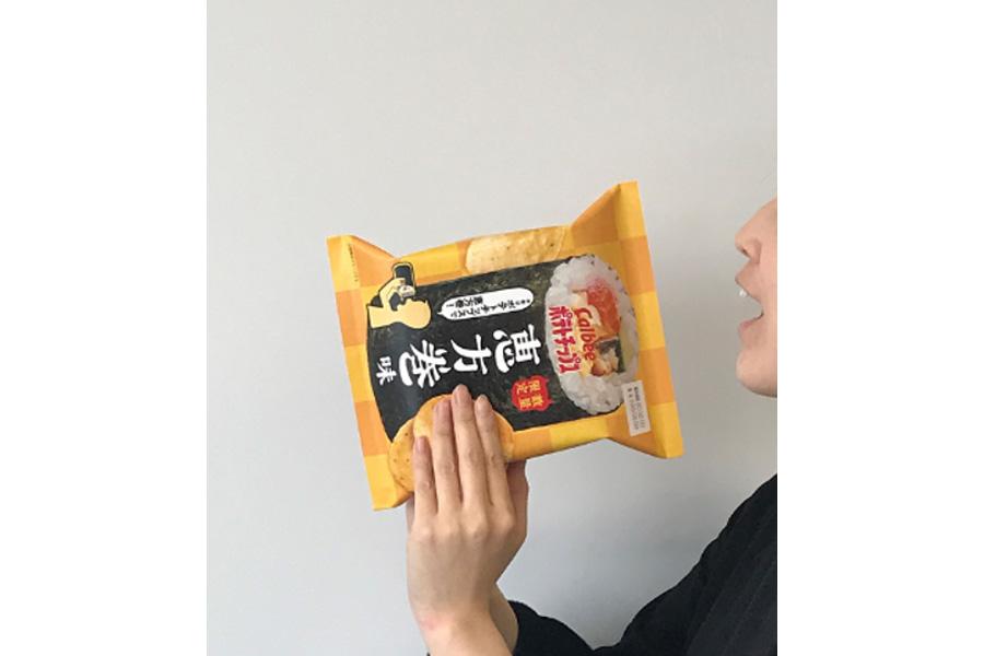 2019年の恵方「東北東」に向かって楽しむパッケージデザイン