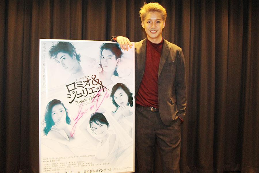 2011年上演の日本オリジナル版を観て本作の虜となり、6年後に念願のロミオ役を演じた大野拓朗