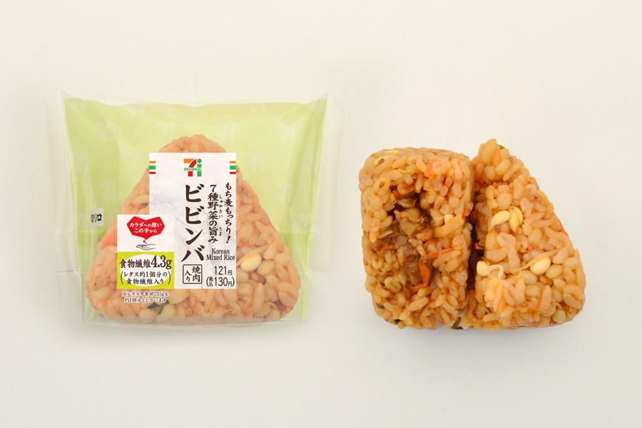 「もち麦もっちり!焼肉ビビンバおむすび」(130円)