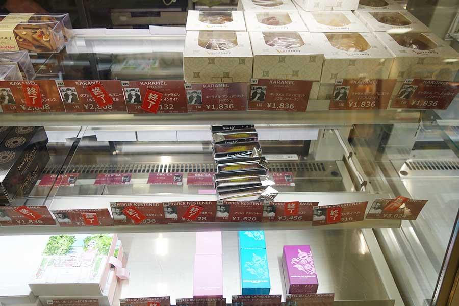 当日予定分の完売商品には『終了』。狙うチョコがある場合は初日がおすすめ