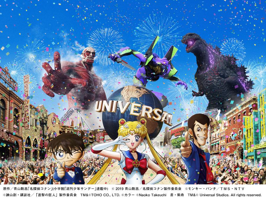 『ユニバーサル・クールジャパン 2019』キービジュアル