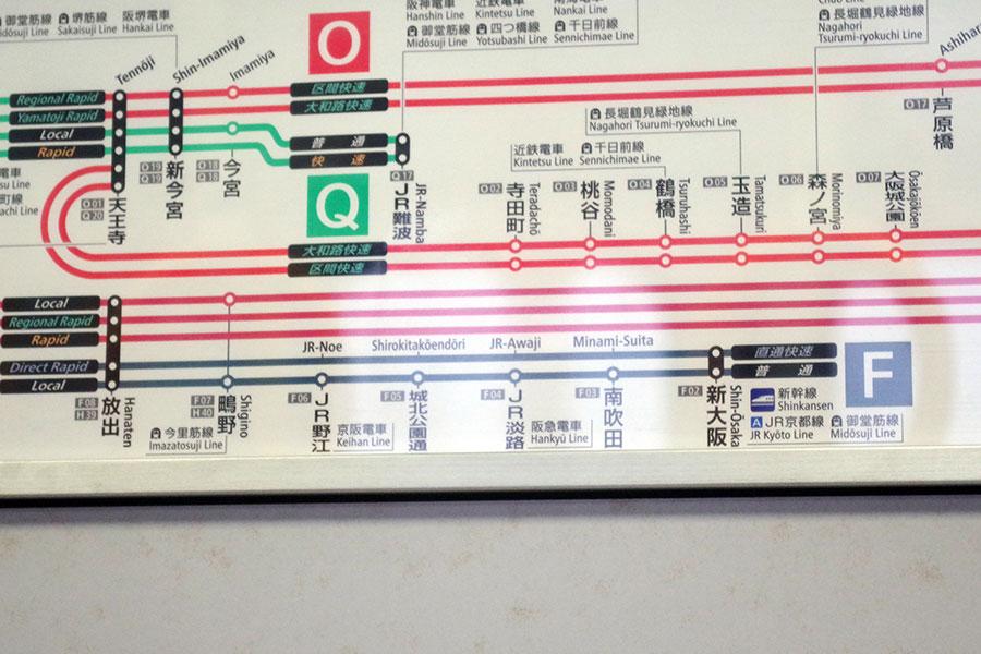 車内掲示の路線図にも、「おおさか東線」の路線と駅名が追加