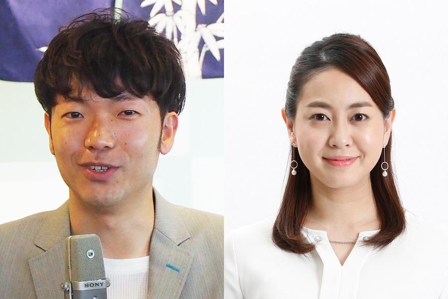 アキナ秋山とABC塚本アナが結婚
