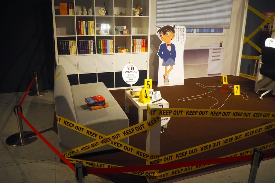 まずは現場検証。凶器、死因は何なのかを残された証拠から解明していく