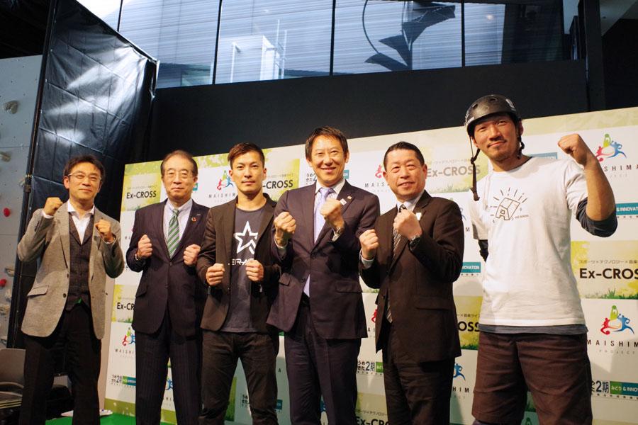 鈴木大地長官(右から3人目)やインラインスケーター世界王者の安床エイト氏(右)ら、『Ex−CROSS』のキックオフカンファレンスの登壇者