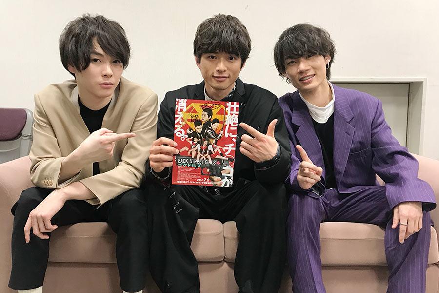左から、柾木玲弥、白洲迅、花沢将人(サイン入りチラシは読者プレゼントに)