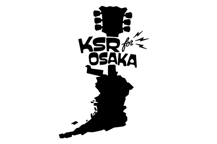 KSR for OSAKA『清水音泉ぶっとばされ・・・る?』