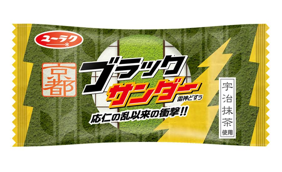 まろやかな抹茶味で人気となった「京都ブラックサンダー」(有楽製菓)