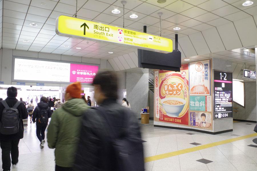 場所はバスターミナル側にあるJR大阪駅南口の改札内