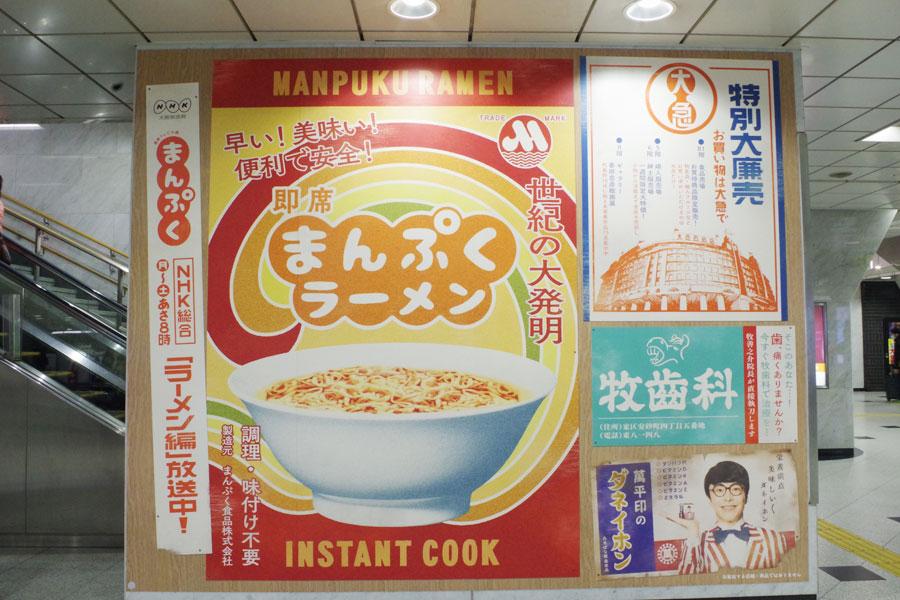 「大急」のポスターには8階ギャラリーでおこなわれる『香田忠彦絵画展』のお知らせが入っている