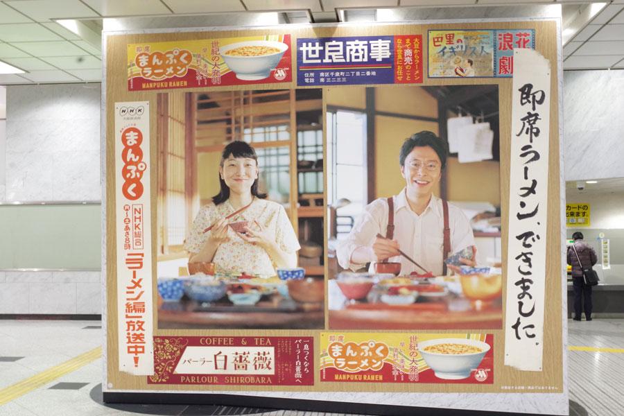 ドラマに登場した映画のポスターも見える。「世良商事」ポスターには本編設定どおりの住所・電話番号が記載