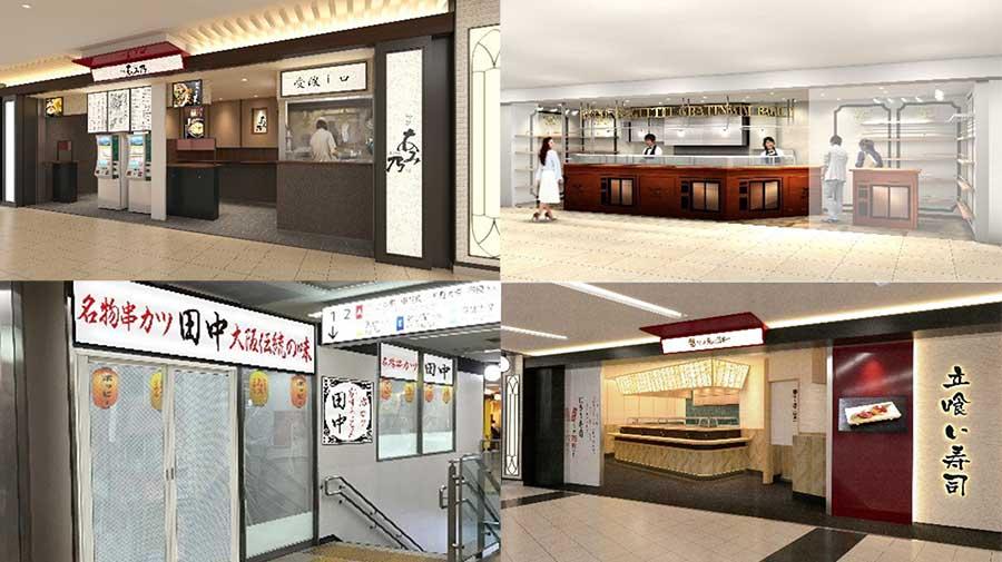 左上から「粋麺 あみ乃屋」「パンとワインとグラタンと」「寿司魚がし日本一」「串カツ田中」