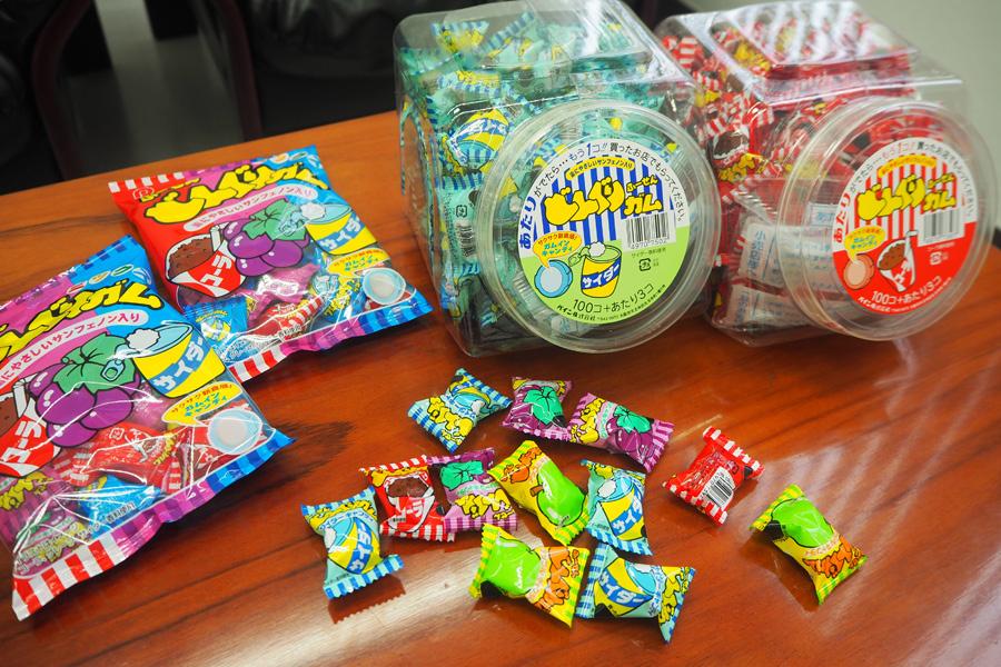 子どもの頃に慣れ親しんだ世代が親となっていることから、2014年に3種の味が入ったアソートタイプの袋キャンディも登場している