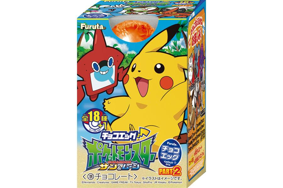 「『ポケットモンスター サン&ムーン』2 チョコエッグ」のパッケージデザイン